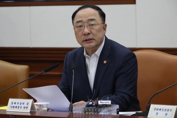 Seoul eyes massive spending for infrastructure to revitalize economy