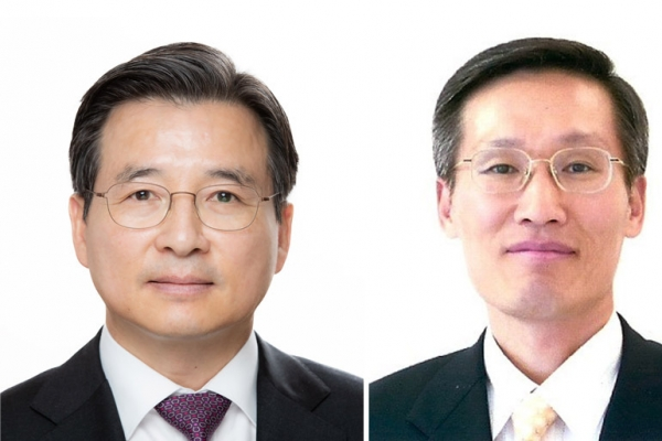 Moon names new vice finance minister, deputy chief of spy agency