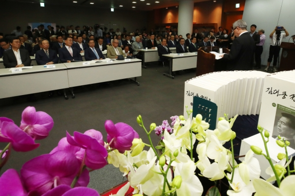 Korea to commemorate 10th year of ex-president Kim Dae-jung's death