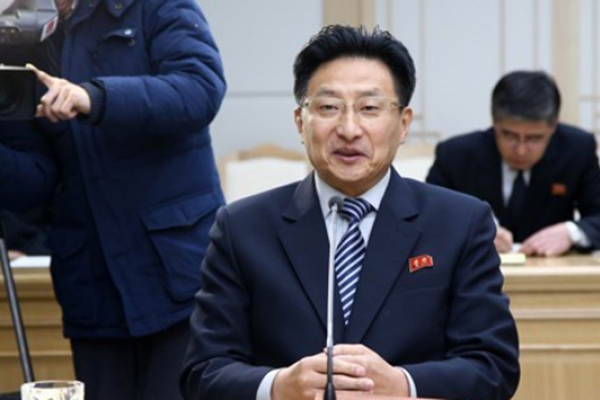 NK vice sports minister cancels plan to visit Japan: report