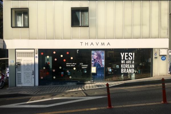 Thavma thrives on patriotic marketing