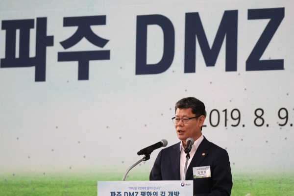 S. Korea undaunted by troubles in peace journey, minister says