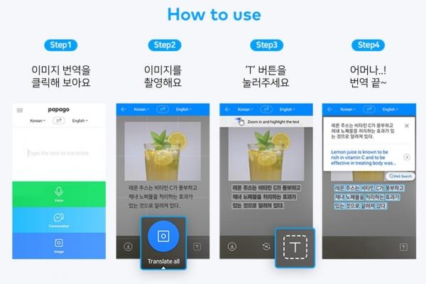 Naver's Papago enhances image translation