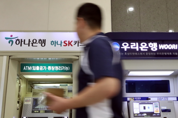 S. Korean banks criticized for 'irresponsible selling' of DLS products