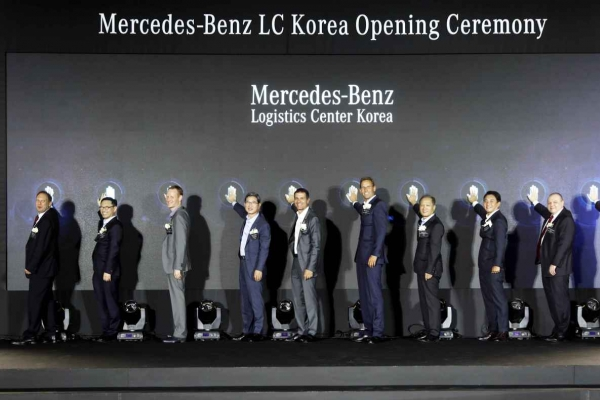 Mercedes-Benz Korea expands logistics center