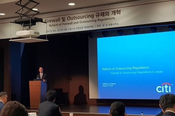 Experts call for greater autonomy for financial firms in firewall regulations
