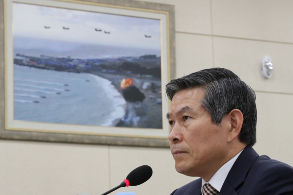 Defense minister dismisses N. Korea's taunts, highlights strong defense posture