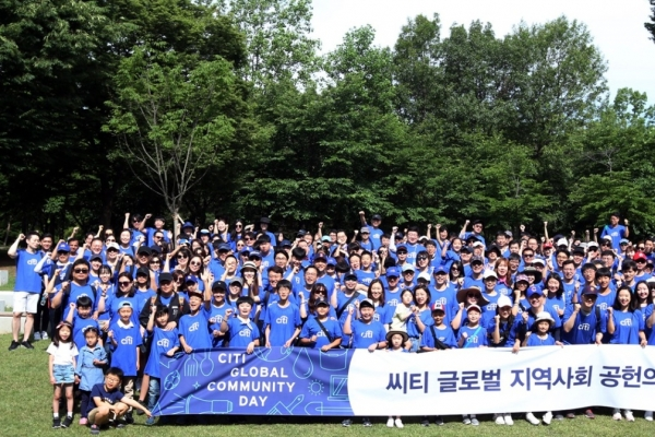 [Advertorial] Citibank Korea emphasizes social contribution through outreach activities