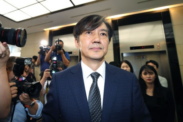 [From the scene] Students angered by university admission allegations involving Cho Kuk's daughter