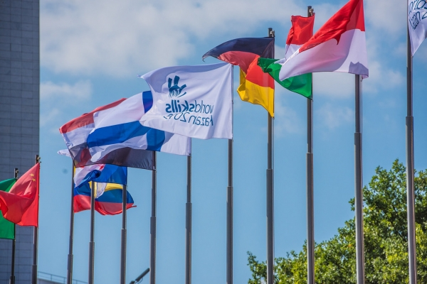 France to host 47th WorldSkills Competition