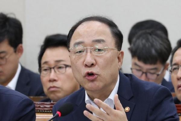 S. Korea vows to minimize negative economic impact from GSOMIA termination