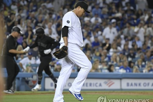 Dodgers' Ryu Hyun-jin roughed up by Yankees, loses 2nd straight game
