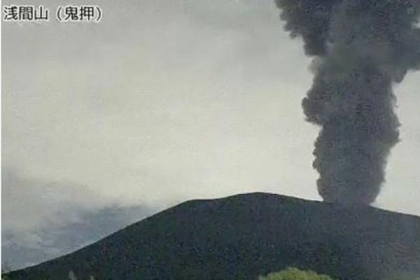 日 활화산 아사마야마, 18일만에 다시 분화…연기 600m 솟아