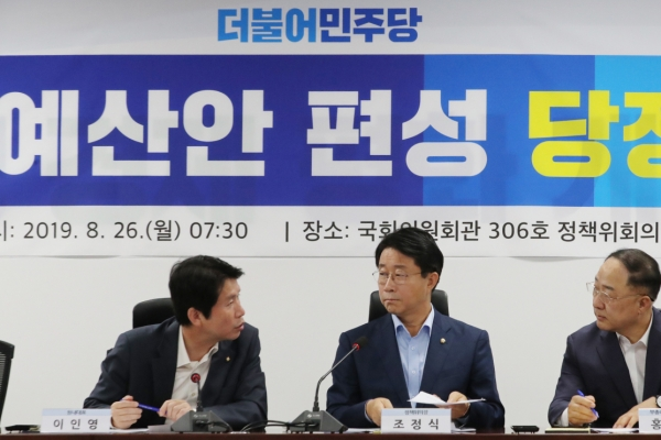 Seoul to max out fiscal easing next year: minister