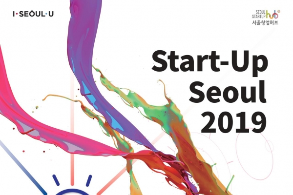 Seoul aims to be global innovation launchpad, prepares to host 3-day tech event