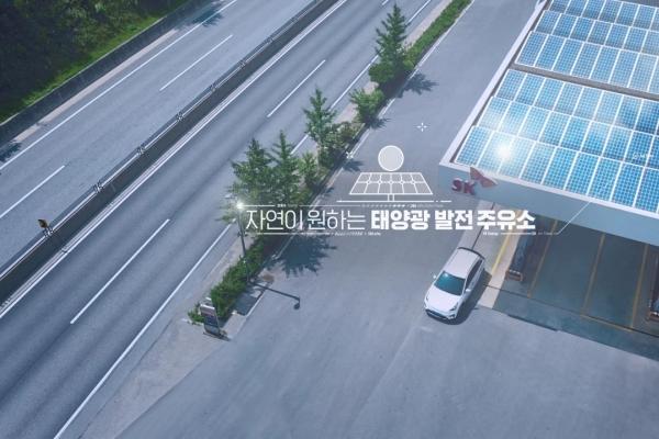 SK Innovation's PR campaign attains over 14 million views
