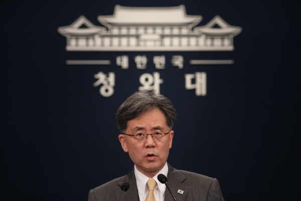 Seoul expresses deep regret over exclusion from Japan's whitelist