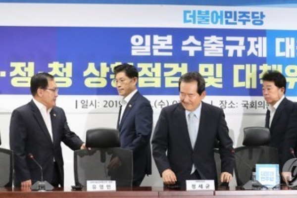 Seoul to spend 5 tln won for parts, materials industries amid trade row with Japan