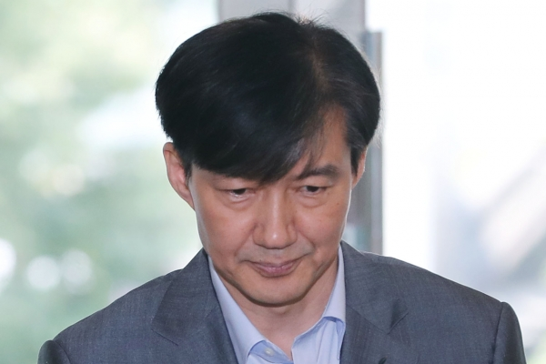Overseas travel ban imposed on minister nominee's family over corruption scandals