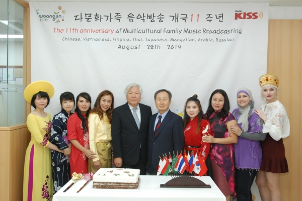 Multicultural Family Music Broadcasting celebrates 11th anniversary