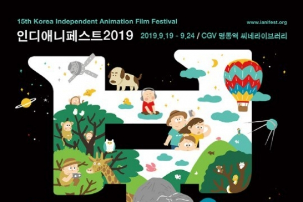 Indie-AniFest 2019 to celebrate past, present of animation