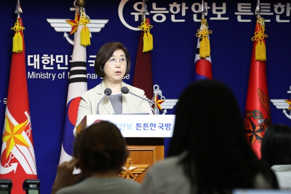 [Newsmaker] Defense Ministry says Korea-US alliance remains strong