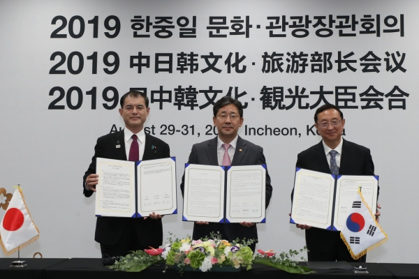 Korea, Japan, China vow cultural cooperation despite diplomatic spat