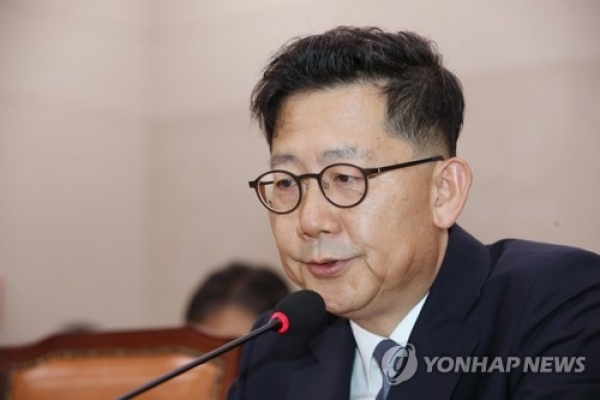 Moon appoints new agriculture minister