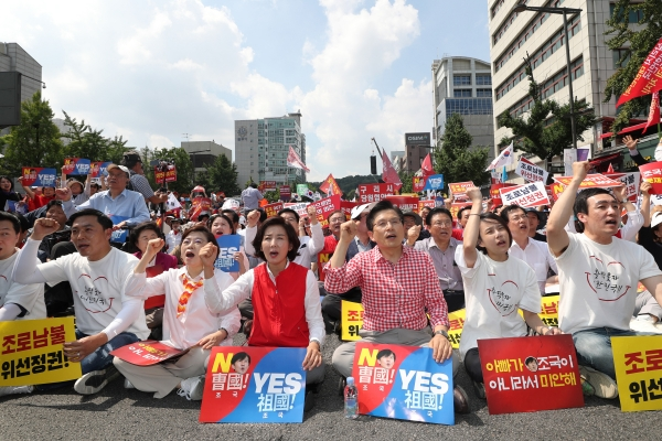 Main opposition party takes to the streets against justice nominee Cho