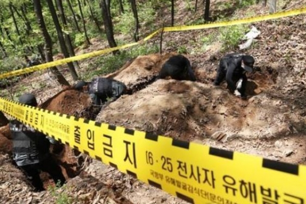 More Korean War remains discovered this year: ministry