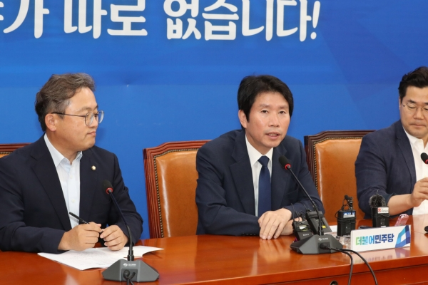 [Newsmaker] Ruling party seeks last-minute agreement on justice minister nominee hearing