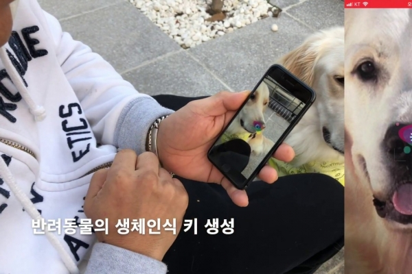 Korean VC firms expand investments in pet technology startups