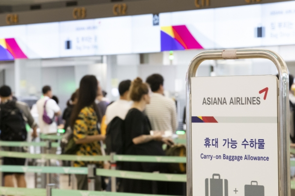 No. of S. Koreans traveling to Japan dives amid boycott campaign