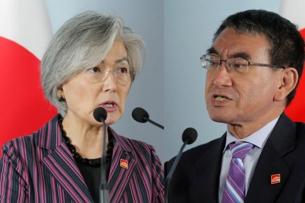 Kono blames S. Korea for breaking international law