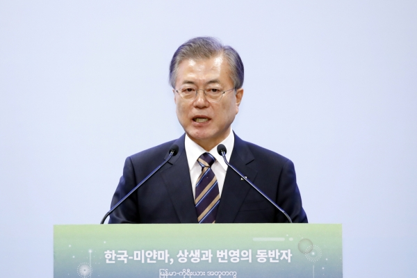 Moon presents S. Korea-Myanmar partnership vision at Yangon business forum