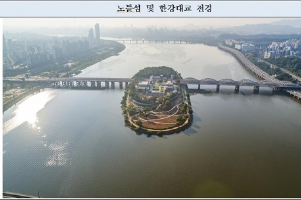 Music-themed culture complex to open on Seoul's Nodeul Island