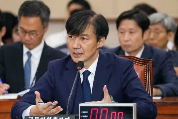 [Newsmaker] Cho Kuk's controversial phone calls take center stage at Assembly hearing