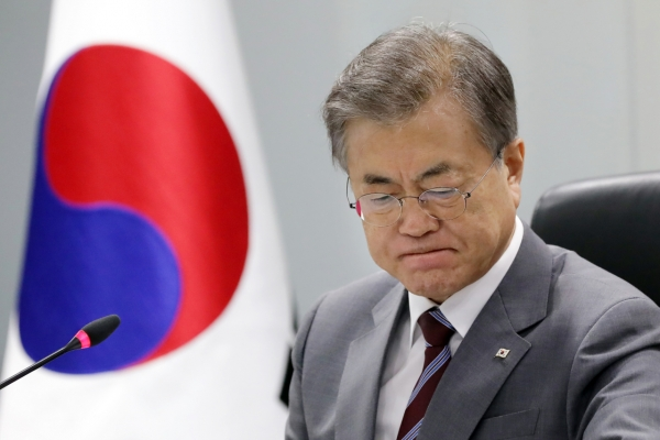 Moon likely to take time to determine whether to appoint justice minister nominee