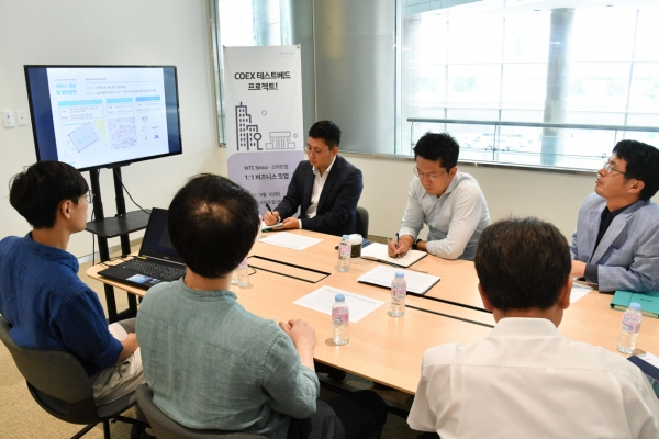 KITA offers test bed for startups in Coex
