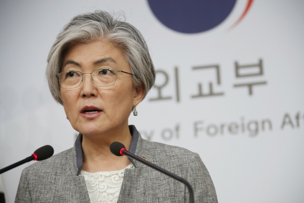 Top diplomats of South Korea, Kazakhstan to hold talks in Seoul next week