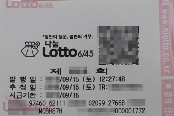 Unclaimed Lotto prizes top 260 bln won over 5 yrs