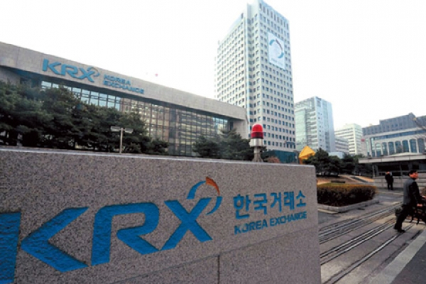 Korea Exchange to go paperless from next week