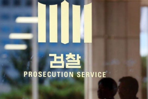 Prosecution summons daughter of justice minister for probe