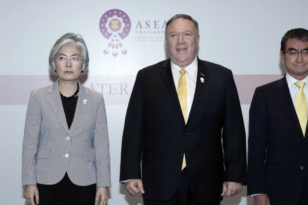 Pompeo urges 'constructive dialogue' between S. Korea, Japan