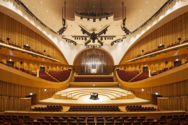 Lotte Foundation for Arts launches organ competition