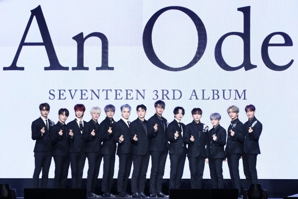 Seventeen delves into 'fear' with new single