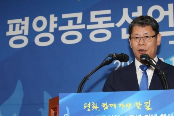 Unification minister highlights progress in easing tensions with NK after Pyongyang summit
