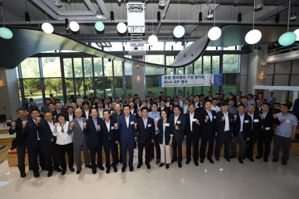 Posco backs startups in Pohang, Gwangyang