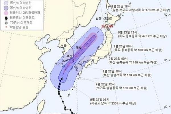 태풍 '타파' 서귀포 330㎞ 앞바다 접근…오후 10시 부산 최근접