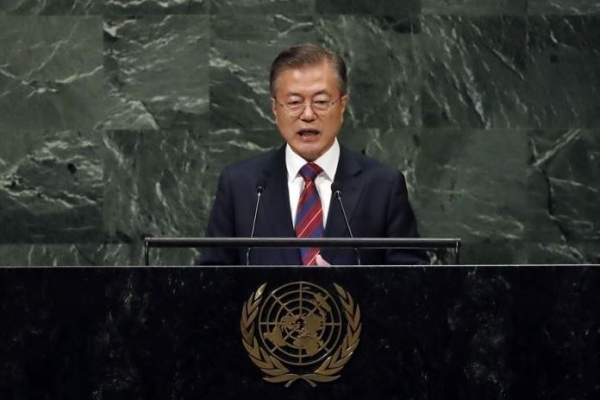Moon in New York for summit with Trump, UN session